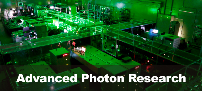 Advanced Photon Research banner