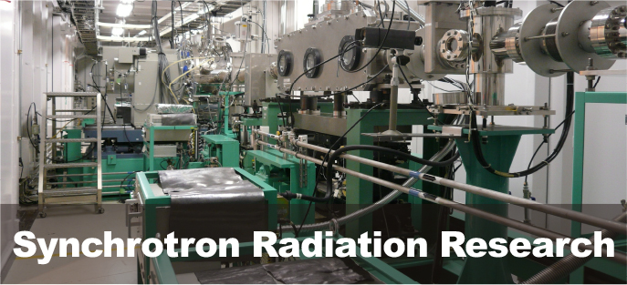 Synchrotron Radiation Research banner