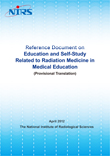 photo of Reference Document on Education and Self-Study Related to Radiation Medicine in Medical Education